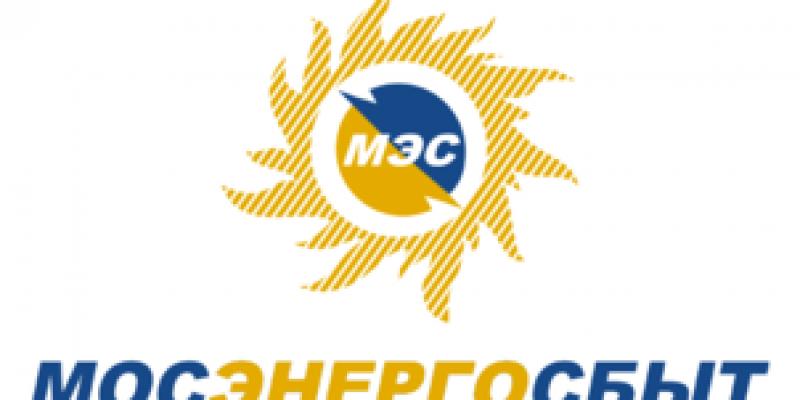 Заключение договора с Мосэнергосбыт